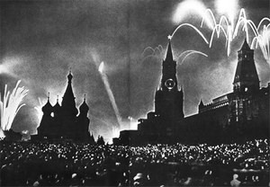 1945-431