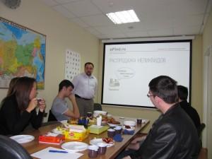 seminar_sale1