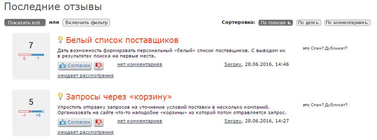 screenshot-idea.efind.ru 2016-07-11 12-30-47